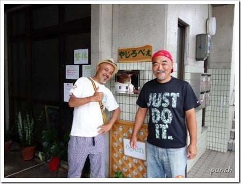 沖縄那覇市の整体