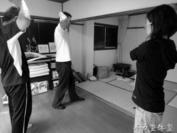 姿勢分析の練習