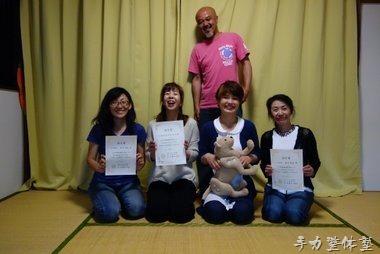 犬の整体師養成講座第9期