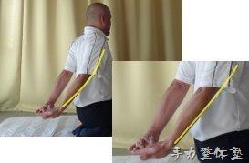 背中の痛み対処セルフケア