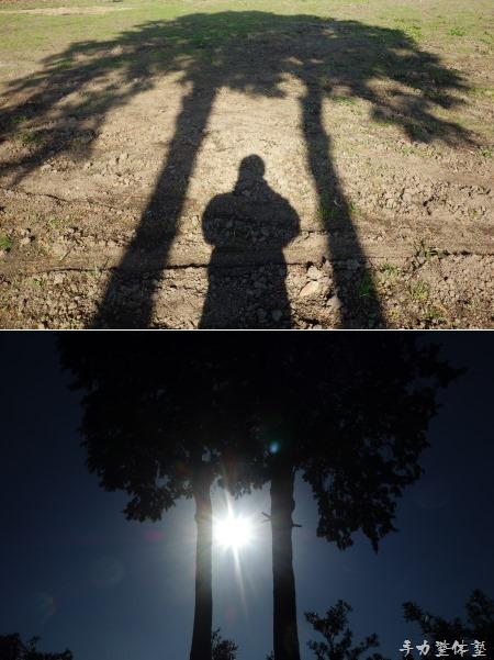 陰陽は目線ひとつで変わる