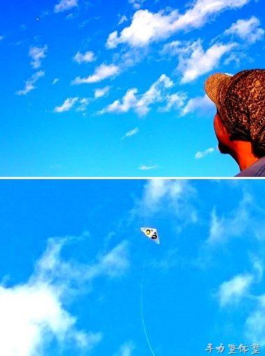 正月の空にゲイラカイト