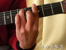ギタリストの肘痛