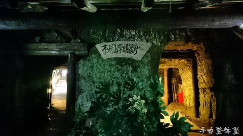 ニッチな洞窟温泉