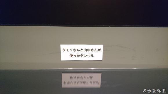 国立博物館特別展示『人体』神秘への挑戦
