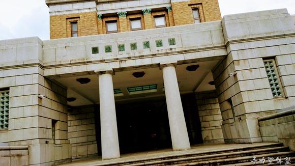 国立化学博物館