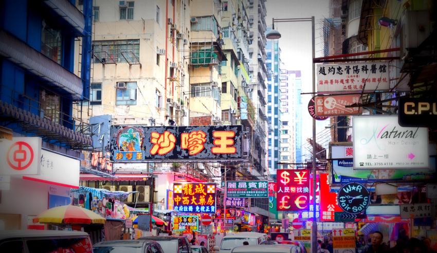 手力整体、香港へ輸出の巻